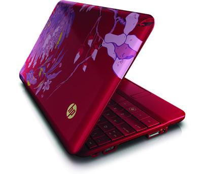 HP:s bärbara dator för modemedvetna